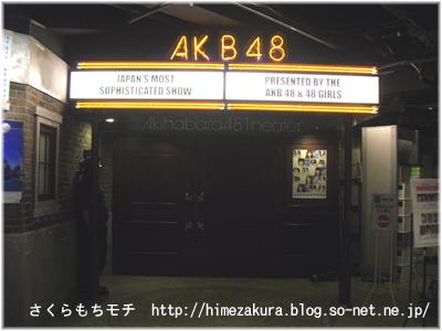 01akb.jpg