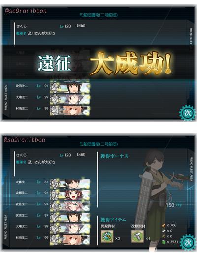 01kan_ensei01.jpg