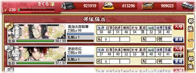 02touken.jpg