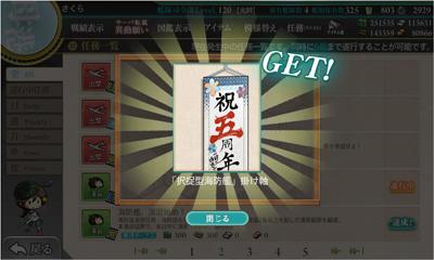 03kakejiku.jpg