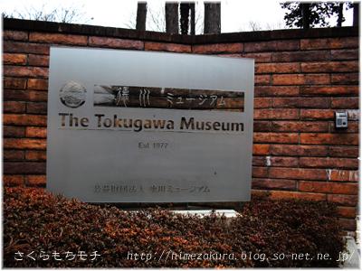03museum.jpg