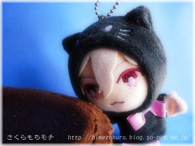 03neko_tenn_top.jpg