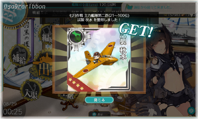 04kan_syusui.jpg