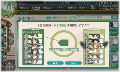05kan_suijou.jpg