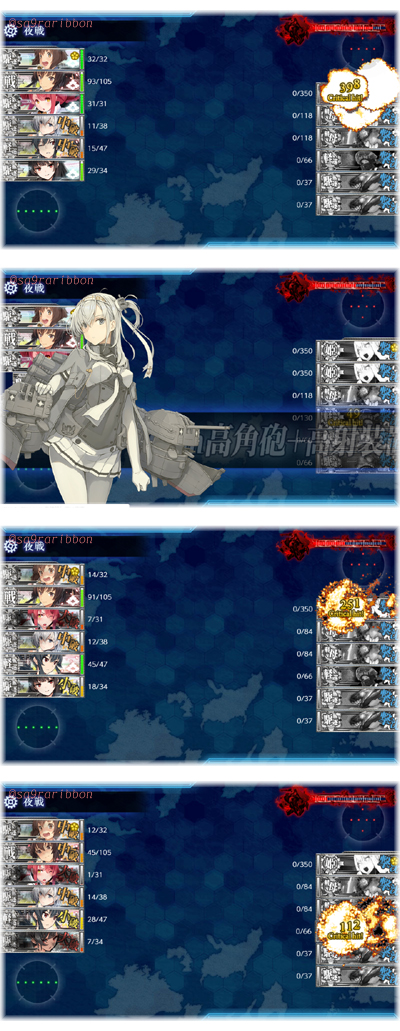 05kancolle_battle.jpg