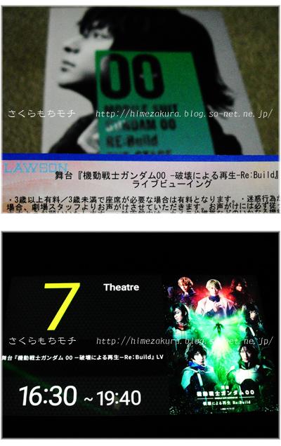 05lv.jpg
