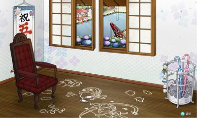 05room.jpg