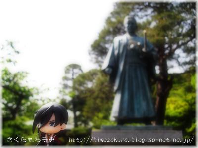 05suwarase.jpg