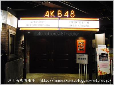 06akb.jpg