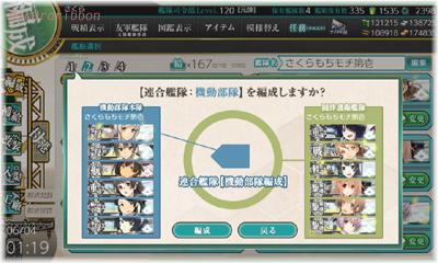 09kidou_mizuho.jpg
