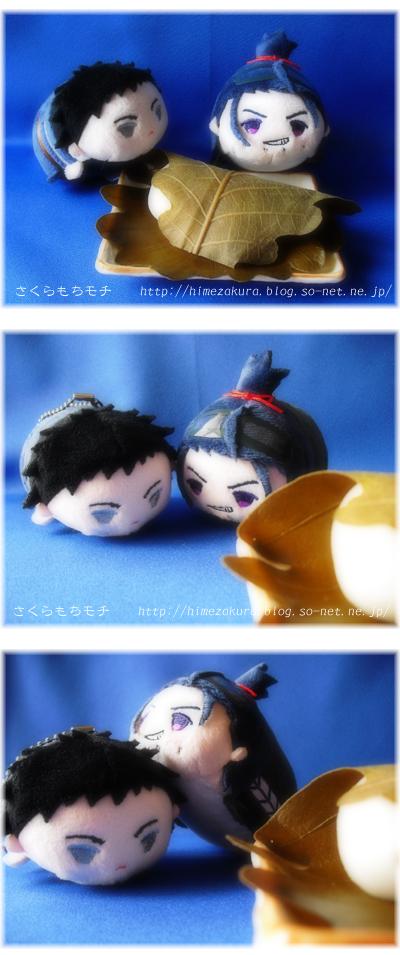 09touken_kashiwa.jpg