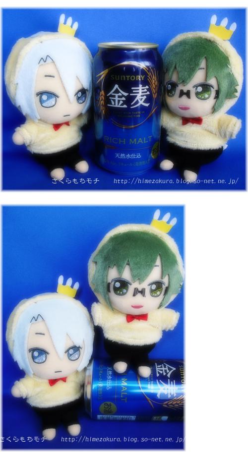 09yama_gaku.jpg