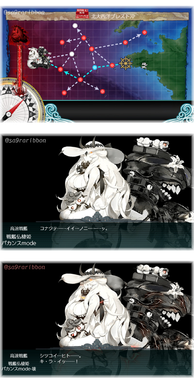 10map_boss.jpg