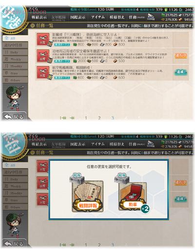 11kancolle_hyuga.jpg