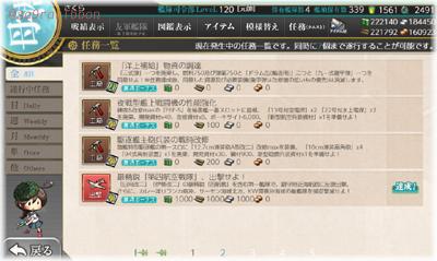 13kancolle_hyuga.jpg