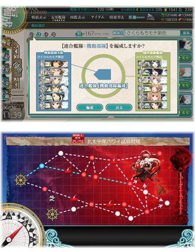 13kidou_map.jpg