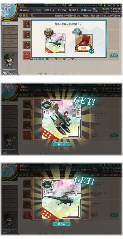 14kancolle_hyuga.jpg