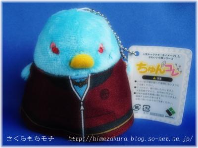 15kakaka_top.jpg