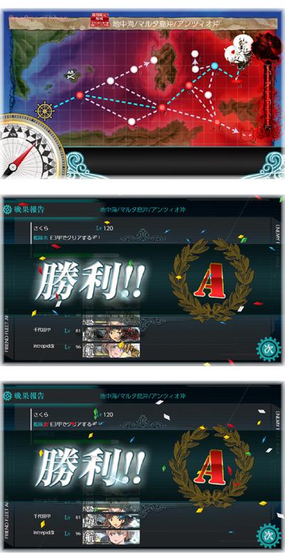 21kan_O.jpg