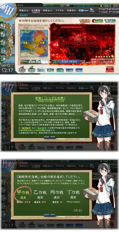 21kan_ooyodo.jpg