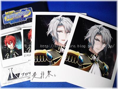 37gaku_oraion.jpg